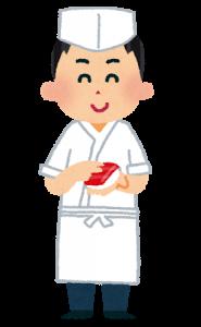job_sushi_syokunin