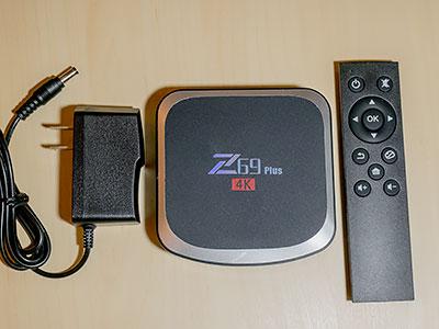 Z69-同梱