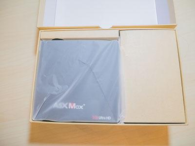 A5X MAX 梱包