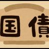 長期金利にご用心!( ✧Д✧) カッ!!
