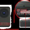 ユピテルのドラレコ「DRY-FH200」はなぜ燃えたのか?